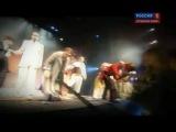 Ефим Шифрин в спектакле